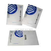 工厂生产 学校pp文件夹 塑料 办公用品资料夹 来图定做