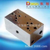 #1油站设计 液压站系统 液压元件 油路块设计 集成块.
