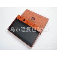 厂家生产加工高档毛巾纸盒 丝巾手帕纸盒 生活必需品纸盒