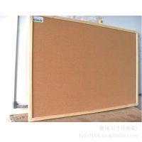 厂家供应软木板留言板 图钉展示墙告示板