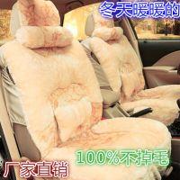五菱宏光S 之光 单座面包车5座7座汽车坐垫冬季毛绒保暖冬垫加厚