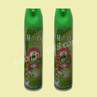 全国大瓶空气清新剂 招商 18906358963