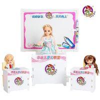 【分销/批发】正品乐吉儿梦幻教室组合芭比娃娃套装H31B