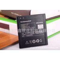 厂家批发 A品高容量BL209联想电池 A760手机电池 双保护
