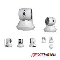 IP camera 网络摄像机720p 百万高清无线摄像头Wifi 监控