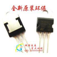 全新原装ST BDX54C 100V 8A TO-220大芯片 达林顿晶体管 正品现货