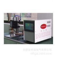 合肥点焊机 BW-AC3K-D02精密脉冲点焊机