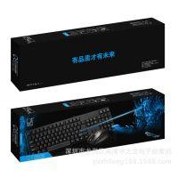 供应厂家批发原装正品追光豹Q8 U+P防水键盘鼠标套装