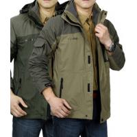 定做休闲加厚冲锋衣,北京长袖冲锋衣外套定做厂家