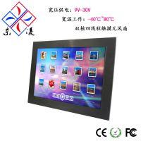 15寸工控人机界面_Linux工业平板电脑_宽温工业电脑(PPC-DL150D)