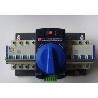 YTQ1-63M-4P 微断迷你型双电源、双电源互投