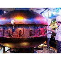 供应黑龙江巫山烤鱼设备 大型UFO烤鱼炉子