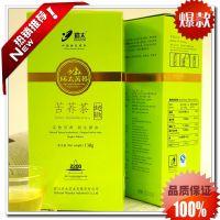 厂家直销 四川西昌凉山特产 环太苦荞茶超微138克 批发 一件代发