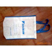 供应无纺布礼品袋/无纺布广告袋/无纺布促销袋 包装袋 小礼品袋