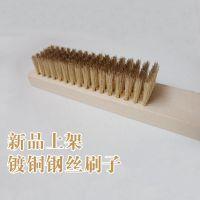 潜山县建辉特种工业制刷厂生产5160-1镀铜钢丝核桃清洗刷