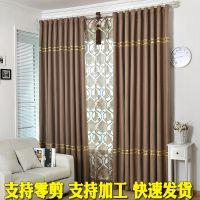 咖啡纯色棉麻风格窗帘全遮光布阳台客厅卧室背景简约现代隔音窗帘