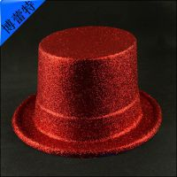 时尚狂欢节礼帽批发  圣诞礼帽批发  闪光型男女型出口批发