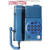 KTH-11矿用防爆选号电话机/KTH17B矿用防爆选号电话机/耦合器