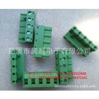 绿色插拔式接线端子,7.62mm,5位,铜,UL,ROHS,CE认证