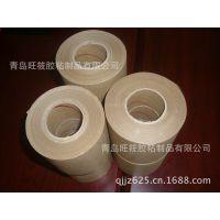 供应威海自粘牛皮纸胶带,湿水加筋牛皮纸