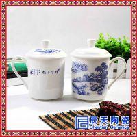 景德镇手绘茶杯陶瓷带盖过滤办公杯陶瓷茶杯过滤功夫茶杯个人茶杯
