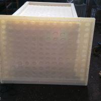 保定市永大塑料制品厂家直销高铁RPC盖板模具