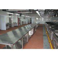 供应专业承接不锈钢厨房工程