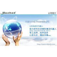 供应九牛电子(英国品牌)生产MANHED智能扫地机,扫地机器人,欢迎洽谈团购
