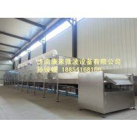 供应新型节能 石墨微波烘干机 石墨微波干燥设备厂家