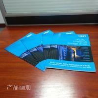 深圳厂家印刷定做企业画册、公司宣传册,量大从优