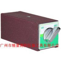 供应广州精量提供中国广秋牌磁性底座JB-G系列