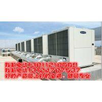 供应北京格力中央空调(FREE系列)直流变频多联家用中央空调北京办事处