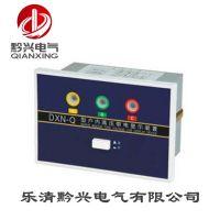 供应厂家直供DXN系列户内高压带电显示装置 高压带电显示器