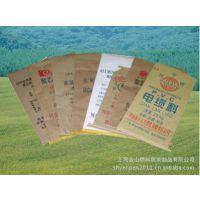 供应色母粒包装袋;塑料粒子包装袋,纸塑复合包装袋