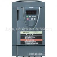 日本Toshiba/东芝变频器风机水泵用VFPS1-4110KPC110KW三相380V