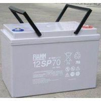 FIAMM蓄电池|意大利非凡蓄电池|非凡12V70AH电池|12SP70|非凡电池销售