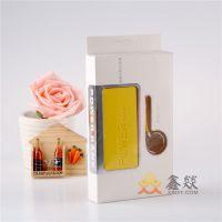 香水二代移动电源包装盒 手机充电宝包装盒 移动电源包装盒纸盒