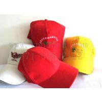 (大理旅游帽,下关工作帽,弥勒广告帽)印字把您的想法做成宣传的口号