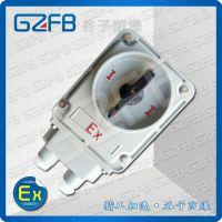 BHZ51-60/3防爆组合开关/三联转换开关/厂家批发