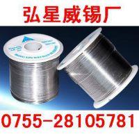 供应低温焊锡丝(焊点牢固、光亮、熔点低)【生产厂家】