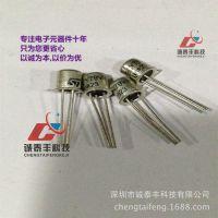 现货原装正品CENTRAL BCY79VIII BCY97 CAN插件金属 PNP硅晶体管