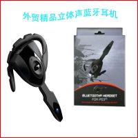 蓝牙耳机批发EX-01耳挂式蓝牙耳机 SP3立体声游戏蓝牙耳机