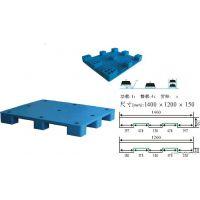 供应塑料托盘 木质托盘 钢制托盘