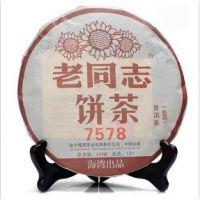 供应邹炳良 老同志 7578 131批 饼茶 357g 云南普洱茶熟茶