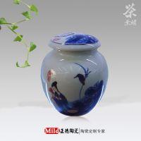 定做陶瓷礼品茶叶罐 精美陶瓷茶叶罐生产厂家