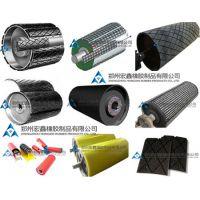 供应做包胶的耐磨皮带输送机设备滚筒包胶企业郑州宏鑫橡胶