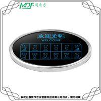 德阳会所智能灯控系统 MDF客栈床头集控板