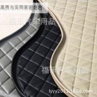 大众新捷达 宝来 速腾迈腾CC尚酷 后备箱垫子专用皮革尾箱垫