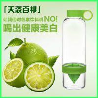 韩国 柠檬杯 高品质 喝水杯 手动榨汁水果杯 健康活力杯 果汁杯