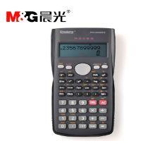 晨光文具 函数科学计算器ADG98110 计算器学生考试必备厂家批发